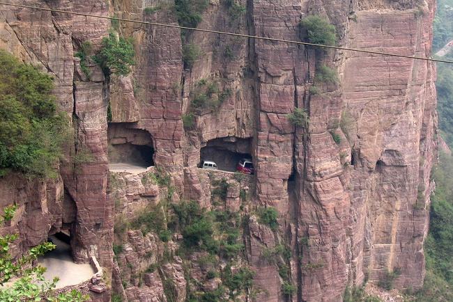 Туннельна дорога Гуолянь