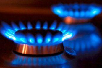 Як економити газ