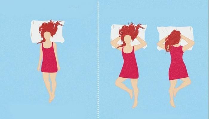 Як спати при болях в голові